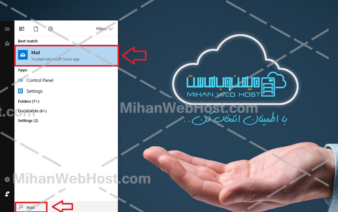 http://learn.mihanwebhost.com/upload1/mwh/%D9%86%D8%AD%D9%88%D9%87%20%D8%A7%D8%AA%D8%B5%D8%A7%D9%84%20%D8%A7%DB%8C%D9%85%DB%8C%D9%841.png