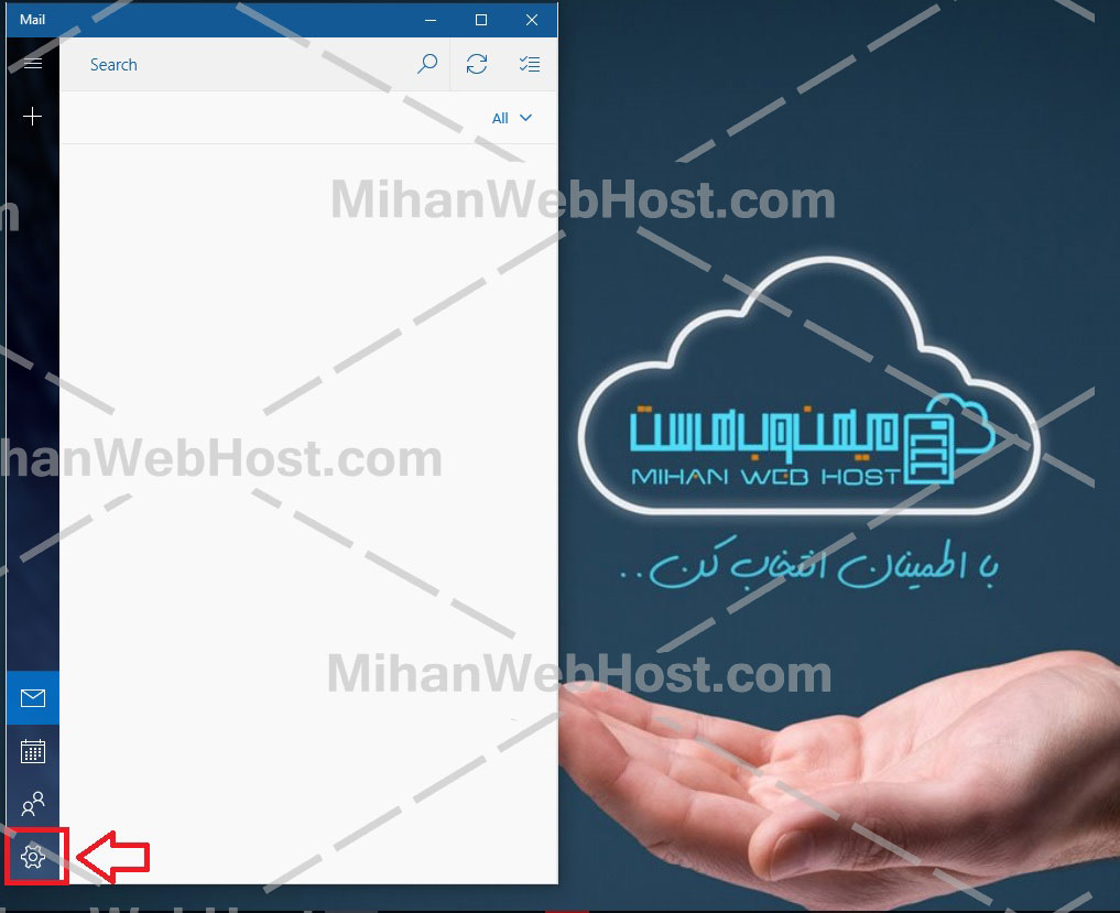 http://learn.mihanwebhost.com/upload1/mwh/%D9%86%D8%AD%D9%88%D9%87%20%D8%A7%D8%AA%D8%B5%D8%A7%D9%84%20%D8%A7%DB%8C%D9%85%DB%8C%D9%842.png