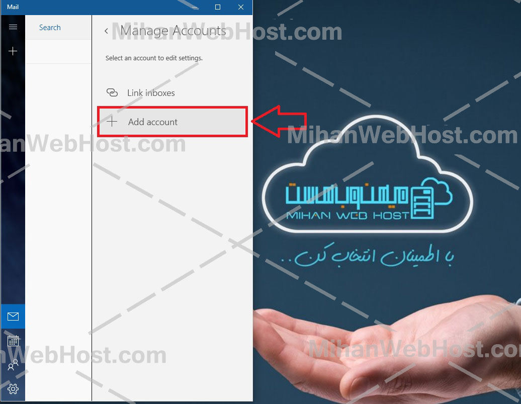 http://learn.mihanwebhost.com/upload1/mwh/%D9%86%D8%AD%D9%88%D9%87%20%D8%A7%D8%AA%D8%B5%D8%A7%D9%84%20%D8%A7%DB%8C%D9%85%DB%8C%D9%844.png
