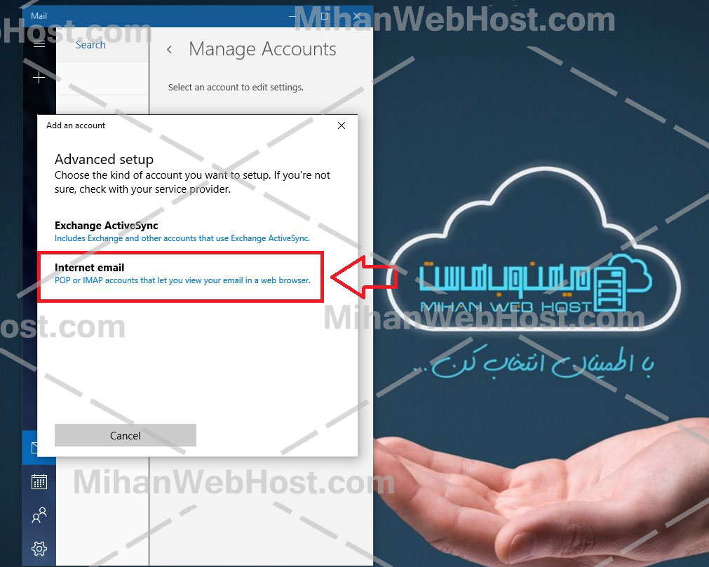 http://learn.mihanwebhost.com/upload1/mwh/%D9%86%D8%AD%D9%88%D9%87%20%D8%A7%D8%AA%D8%B5%D8%A7%D9%84%20%D8%A7%DB%8C%D9%85%DB%8C%D9%846.png